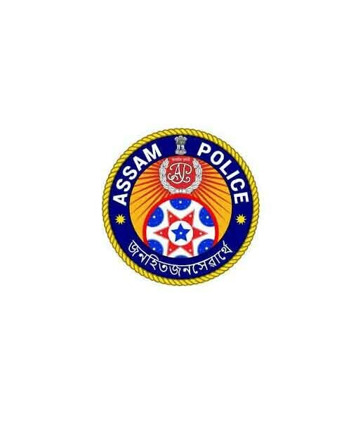Assam Police Constable Recruitment 2020 | 10th Passed | Total 451 Post