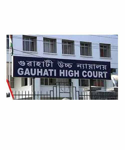 Guwahati High Court Recruitment For Systems Assistant Posts