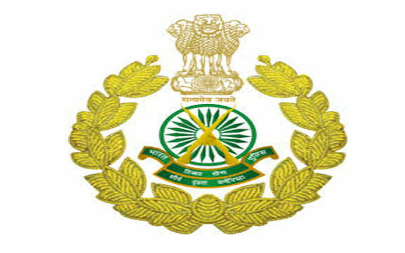 New ITBP Recruitment 2020   Apply for GD Post Under Sports Quota