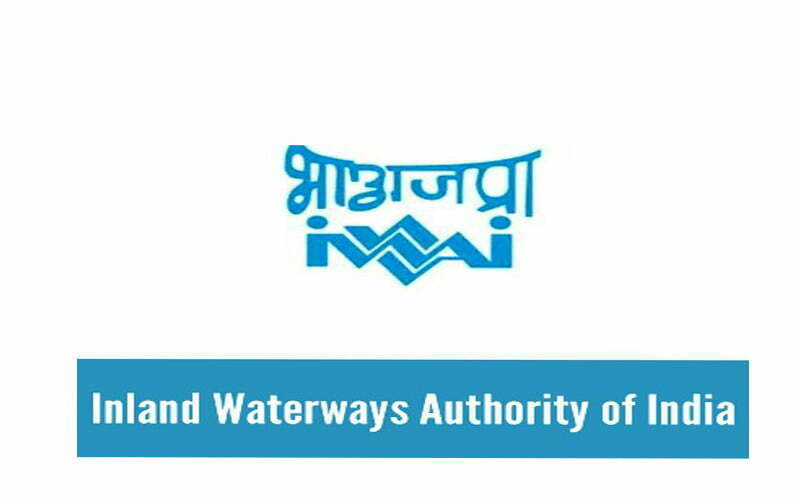 IWAI Guwahati Recruitment 2020 | Apply For Consultant Post