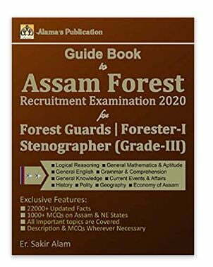 Forest Examination Book 2020