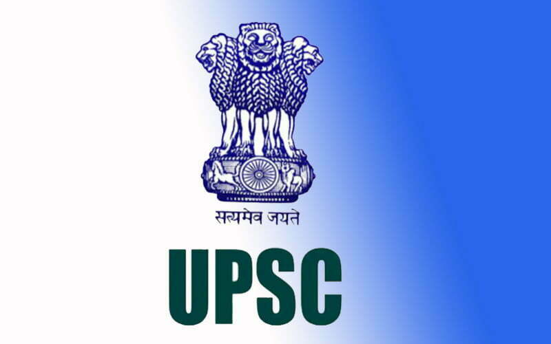 UPSC Recruitment 2021 | Apply Online For 400 Post | 12th Passed