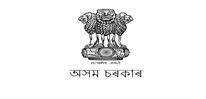 Marketing Officer Fisheries Assam Recruitment 2021 | Apply for Various Post
