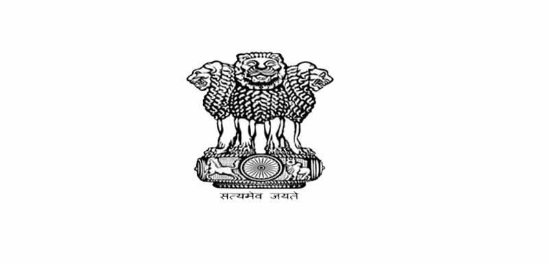Family Welfare Department Recruitment 2020 | Total 13443 Post | HSLC Passed