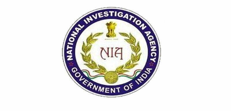 National Investigation Agency Recruitment 2020 | Apply for Various Post