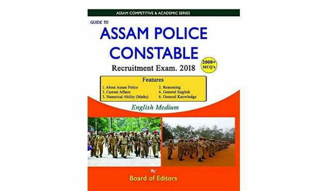 Assam Police SI & Constable AB & UB Exam Book 2021