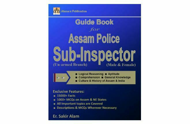 Assam Police Constable Book 2020