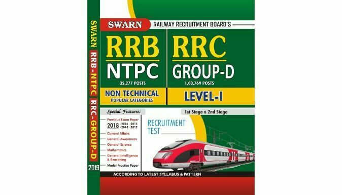 Best Books for Railway Group d Exam 2021 | RRB NTPC & Group d Exam Book